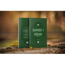 SAHABE İ KİRAM-1-ALEYHİM RİDVAN