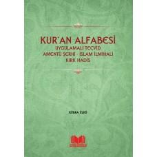 KUR'AN ALFABESİ-UYGULAMLI TECVİD-AMENTÜ ŞERHİ-İSLAM İLMİHALİ-KIRK HADİS