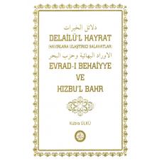 Delailü'l Hayrat, Evrad-ı Behaiyye ve Hızbu'l Bahr